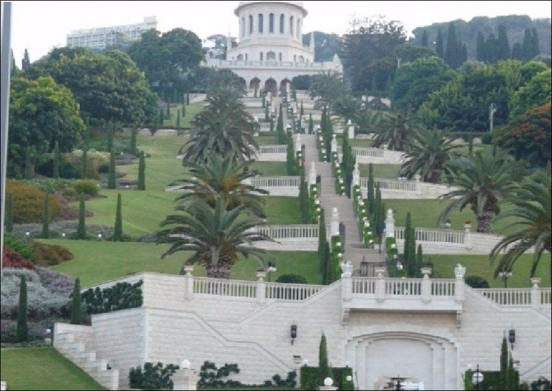Jardines de Haifa, Israel