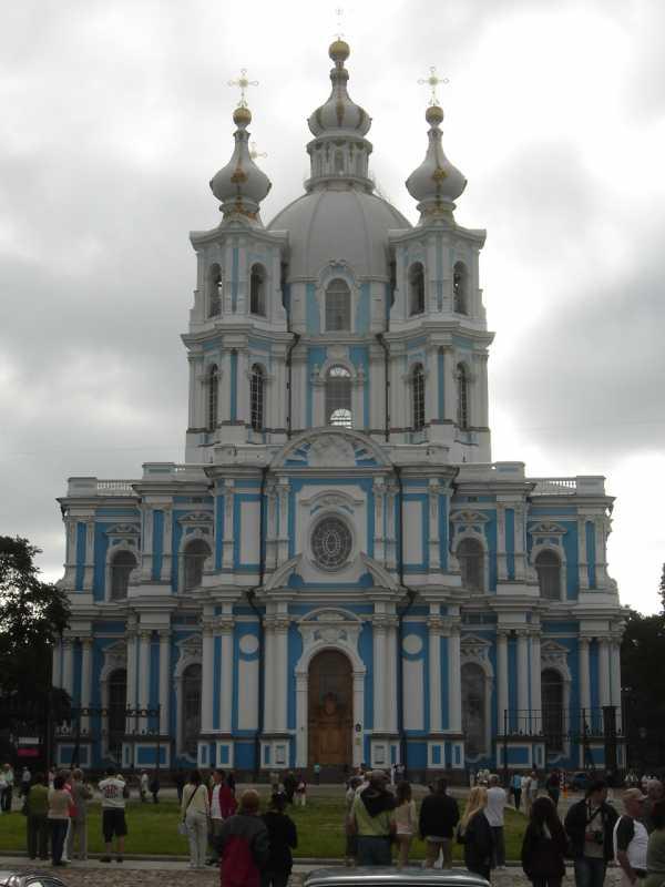 0038.-_Catedral_Smolni_-_San_Petersburgo_11-07-08.JPG