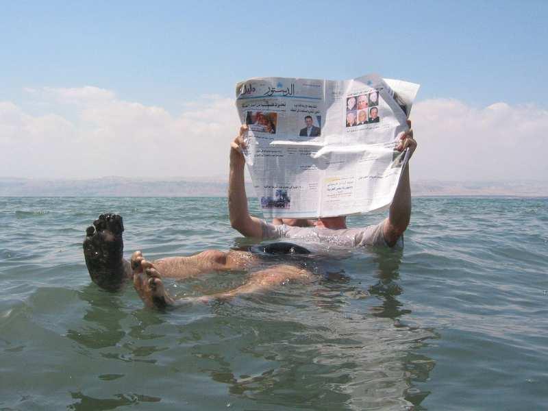 1280px-Dead_sea_newspaper.jpg