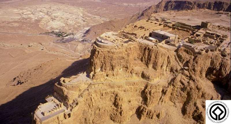 Masada-i-crop.jpg