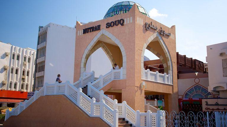 Muttrah-Souq-59898.jpg