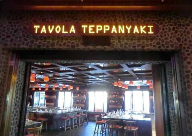 tavola-teppanyaki_640x454.jpg