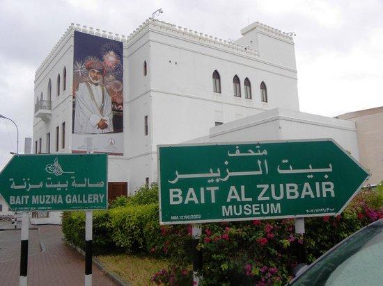 Muscatmuseobayt-al-zubair.jpg